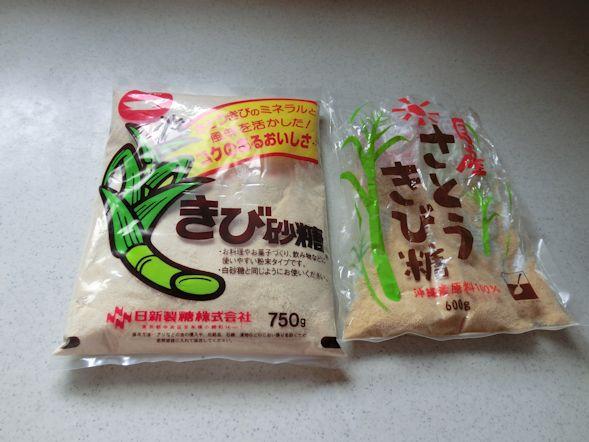 syoku5.jpg