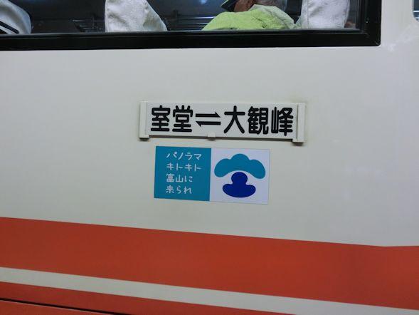 yui11.jpg